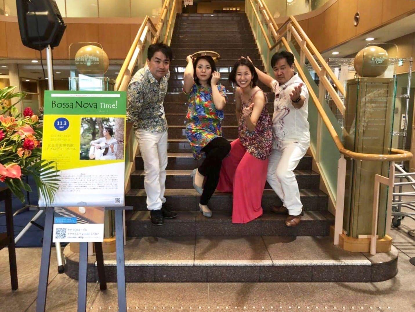2018年・民音音楽博物館イベント演奏。左から:大森輝作(ベース)木川保奈美(パーカッション)Karen Tokita、川満直哉(フルート)